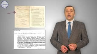 Русский 11 класс. Основные виды переработки текста: реферат,  аннотация, рецензия.