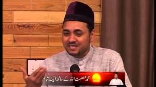 Memories of Hadhrat Khalifatul Masih IV: Ismatullah.