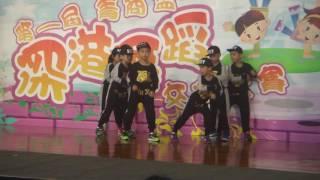 Publication Date: 2016-05-28 | Video Title: 2016 05 28  青衣商會小學主辦第一屆青商盃深港舞蹈