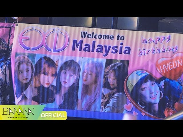 [EXID(??????)] K-Wave 3 Music Festival in Malaysia ????