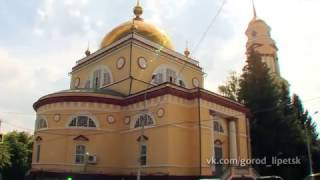 Смотреть клип Олег Митяев - Вечерним Липецким