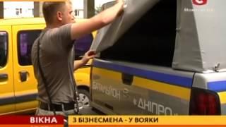 Активісти Майдану записуються у воєнні батальйони  - Вікна-новини - 07.07.2014