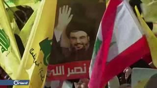 """البداية بحزب الله ..تعهد أمريكي بـ """"قصقصة أجنحة"""" إيران"""