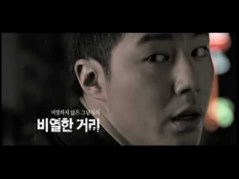Jo In Sung (조인성) A Dirty Carnival (비열한 거리) Old and Wise by Alan Parsons Project(앨런 파슨스 프로젝트)HD/1080p