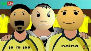 VIVO IPL 2018 - CSK ki Tayari -Funny Make Joke Of STV