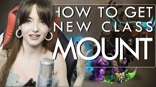 HOW TO START CLASS MOUNT QUEST LINE, TOMB OF SARGERAS TIPS