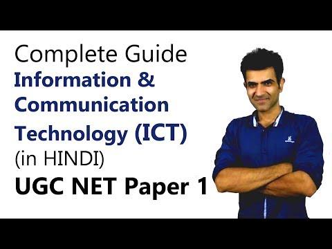 UGC NET ICT - Information Communication Technology - Hindi