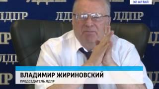 Казино в Крыму и Сочи