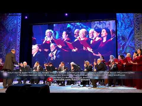 13 Национальный хор и Народный оркестр – «Дагестан»