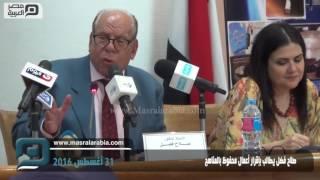 مصر العربية | صلاح فضل يطالب بإقرار أعمال محفوظ بالمناهج