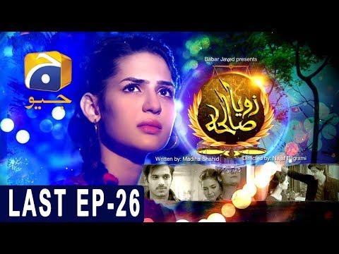 Zoya Sawleha - Last Episode 26 - Har Pal Geo