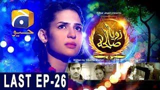 Zoya Sawleha - Last Episode 26 | Har Pal Geo
