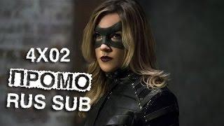 Стрела (Arrow)  4 сезон 2 серия Промо (RUS SUB)