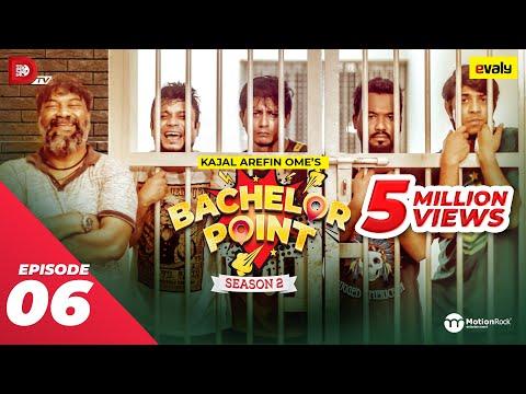 Bachelor Point   Season 2   EPISODE- 06    Kajal Arefin Ome   Dhruba Tv Drama Serial