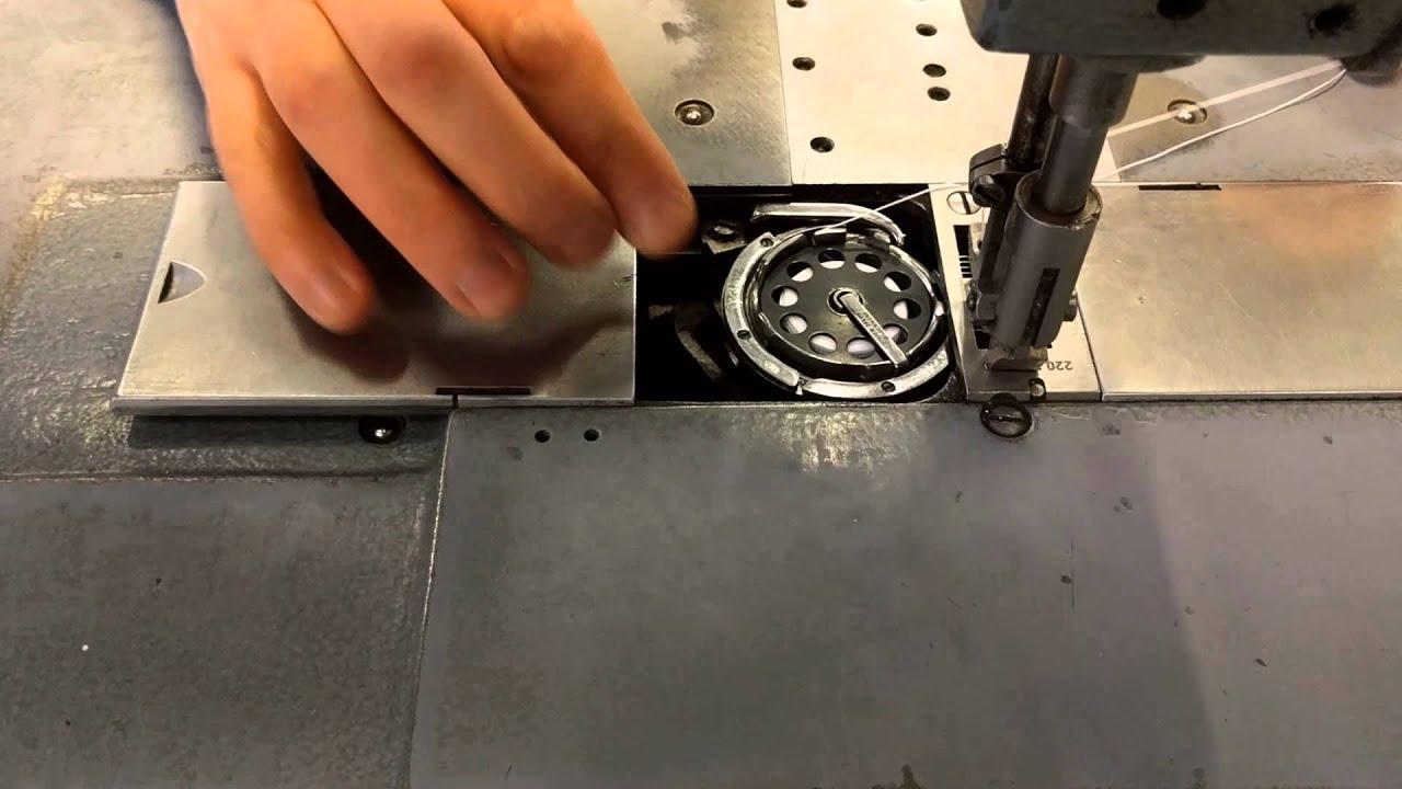 Esbelt ApS undertråd symaskine