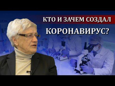 Коронавирус: шокирующая информация! Что нас ждет? | #ЛюдмилаФионова