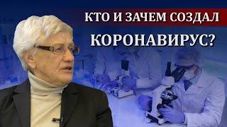 Коронавирус шокирующая информация Что нас ждет Людмила Фионова