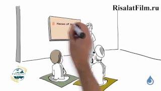 Анимационные ролики по книгам имама Аль-Газали (трейлер) risalatfilm.ru
