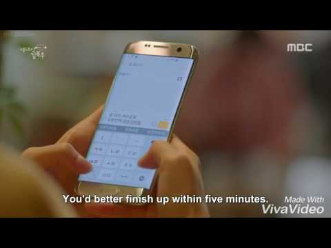 "Weightlifting Fairy Kim Bok Joo - Episode 14 ""Blind Date"""