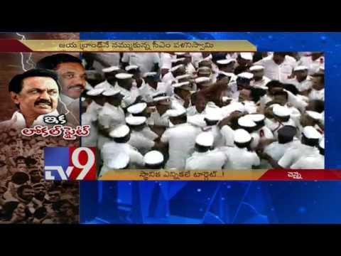 Stalin''s Torn Shirt Drama aimed at TN Municipal Polls ! - TV9