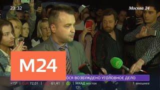 Уголовное дело завели по факту убийства и захвата заложников на востоке столицы - Москва 24