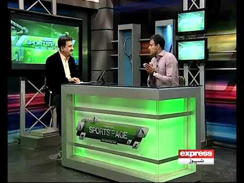Sports Page with MIB 30-12-17 Tanveer Ahmed