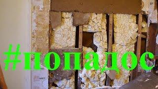 Утепление стен дома пеноизолом ☼ Отзыв мастера ☼ Геотермика(, 2016-10-20T08:59:00.000Z)