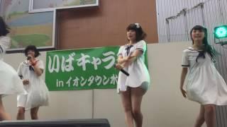 水戸ご当地アイドル(仮) 水戸ご当地アイドル(仮) 検索動画 29