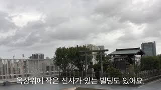 일본 빌딩위의 신사 마쯔리 풍경