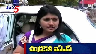 The Woman From Hyderabad ,Terror Of Mathura - Chandrakala IAS : TV5 News
