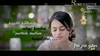 Kayathai kankondu song with edis