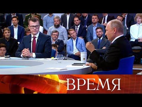 """На """"Прямой линии"""" президент обозначил позицию России по главным направлениям внешней политики."""
