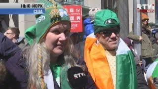 Зеленый день календаря  в Нью Йорке отметили День святого Патрика