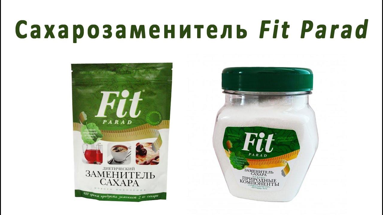 Предлагаем купить стевиозид (экстракт стевии), коэффициент сладости 125, 50 г. C доставкой по москве и россии по цене производителя. Все товары.