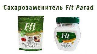 Правильное применение сахарозаменителя Фит Парад (Fit Parad)