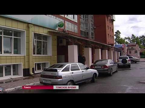Сегодня ночью в Томске прогремел взрыв
