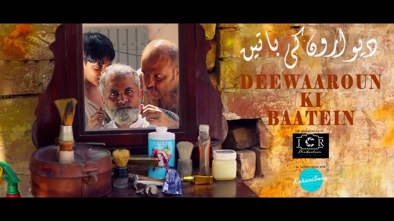 Download Deewaron ki Batain   A short film on No god but God   Official Trailer   ICR x KahaniSaaz