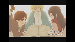 Por el bien de este mundo cambiante ~変わりゆく世界のために~ Link a...