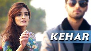 Latest  Punjabi Songs 2016 | Kehar | Lovepreet Feat Vicky Deep || New Punjabi Songs 2016 || Full HD