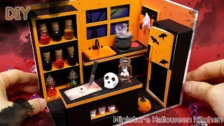 [DIY Miniature Halloween Kitchen] 할로윈 특집 ★ 미니어쳐 할로윈 주방을 만들기!