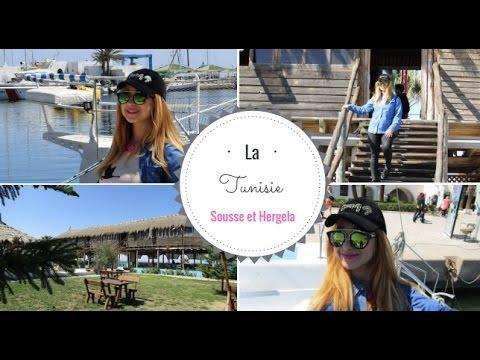 [VLOG #8] À la découverte de la TUNISIE :[ Sousse et Hergla ]   تونس