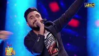 Gambar cover Goldy | Desi Crew | Jetha Putt | Live Performance | Studio Round 16 | Voice Of Punjab Chhota Champ 4