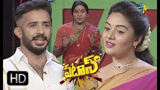 Patas| 3rd August 2018 | Full Episode 834 | ETV Plus
