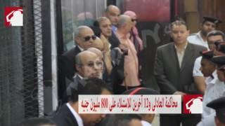 في دقائق معدودة .. كواليس محاكمة ''العادلي'' في فساد وزارة الداخلية - (فيديو- وصور)
