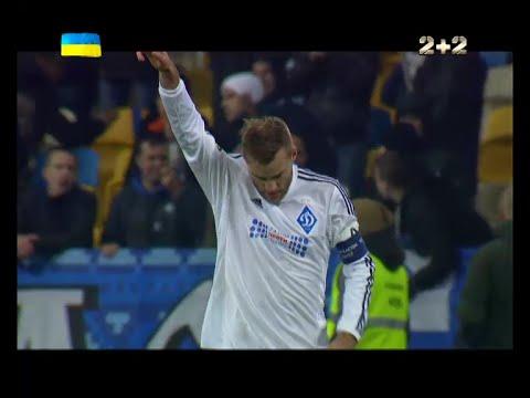 Андрей ярмоленко динамо 2
