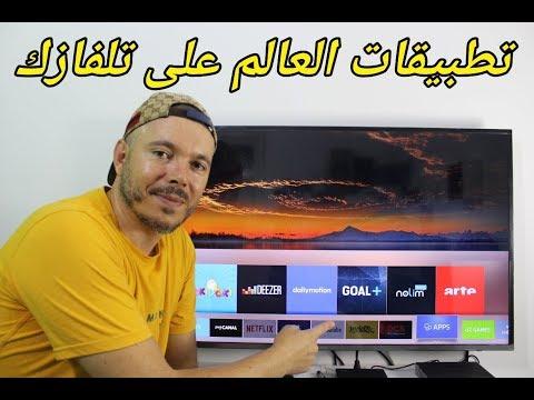 TV SUR TÉLÉCHARGER 6PLAY SMART