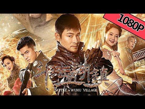 【剧情犯罪】《斗法五湖镇  Battle Wuhu Village》—— 憨痞探长追索青楼连环案|Full Movie|杜奕衡/何育骏/王馨悦/黄锶骐