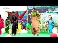 Akhar - Salute - Ranihaar - Saat Pind - Download - Dance Performance | SMR INTERNATIONAL SCHOOL |