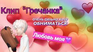 """Клип из сериала """"Гречанка"""" (lyrics)💕❤💖💟💞💝💓💗"""