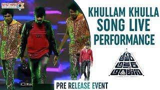 Kullam Khulla Chilla Song Performance | Amar Akbar Anthony Pre Release Event | Ravi Teja | Ileana